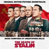 The death of Stalin (cd) : original motion picture soundtrack