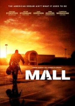 Mall, The DVD