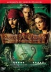 PIRATES OF THE CARIBBEAN 2 - KUOLLEEN MIEHEN KIRSTU (DVD)