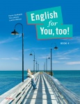 English for you, too! 4