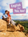 English for you, too! 5